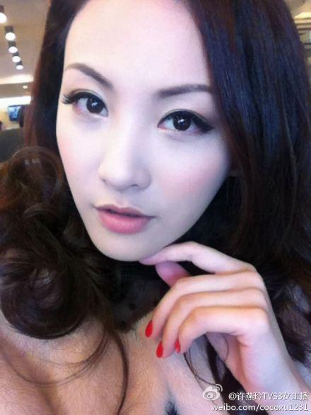 成熟少妇图片_许燕玲TVS3女主播_23 - 时尚美女 - 微博女人