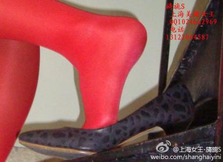 上海女王 旖旎s 5 个性非主流 微博女人