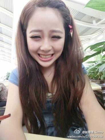 林珊珊sunny_林珊珊_Sunny_9 - 唯美清纯 - 微博女人