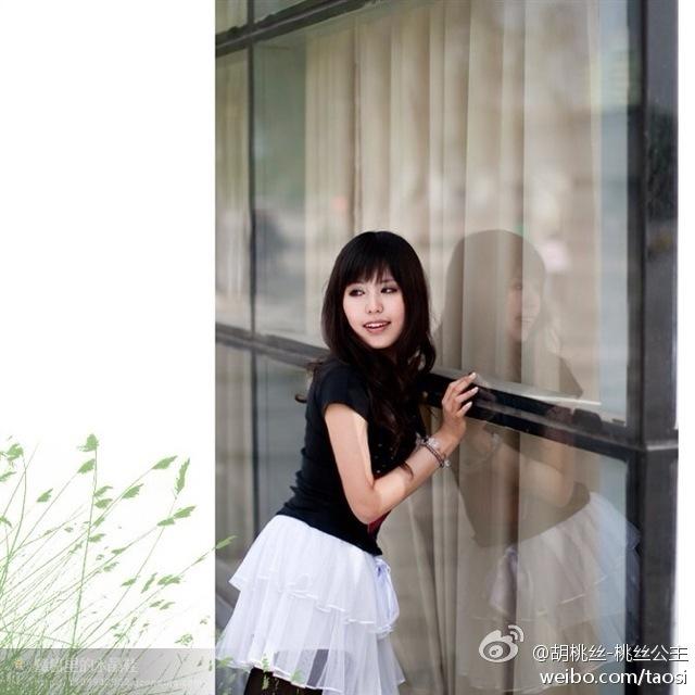 胡桃丝-桃丝公主_6